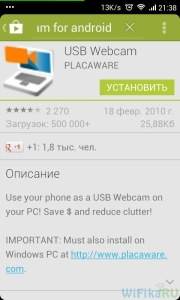 How to use Android as a Webcam - wikiTechSolutions