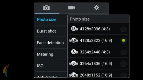 Samsung Camera Menu