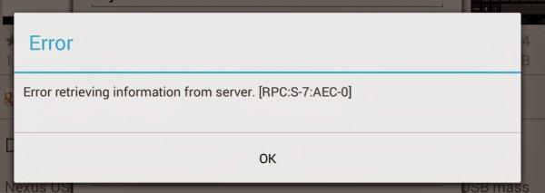 rpc s-7 aec-0  server